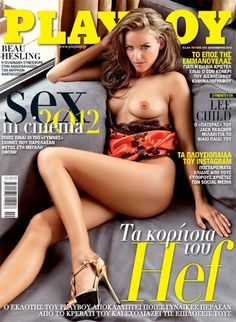 Greece Playboy 2012-12