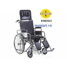 Xe lăn bô ngả 4 phanh KY607GCJ