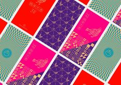 Year of the Rooster: Card Set by Hailong Xiang | Inspiration Grid | Design Inspiration