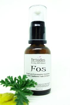 Effective herbal oil for varicose veins, capillaries, spider veins and red veins on the face. Horse chestnut oil, cypress oil, Gotu Kola and essential oils blend face serum. Varicose Vein Remedy, Varicose Veins Treatment, Cypress Oil, Essential Oils For Face, The Face, Herbal Oil, Vegan Beauty, Handmade Shop, Handmade Gifts
