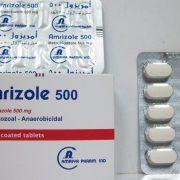 دواء أمريزول Amrizol علاج البكتيريا والفطريات و الطفيليات إشتريلي من مصر Personal Care Toothpaste