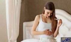 أعراض الحمل و تغيرات جسمك أثناء فترة…: الأمومةحلم لكل امرأة ، أن تصبحي أم لا يوجد أجمل من هذا ولكن حتى تلدي طفلك يجب أن تمري برحلة شاقة…