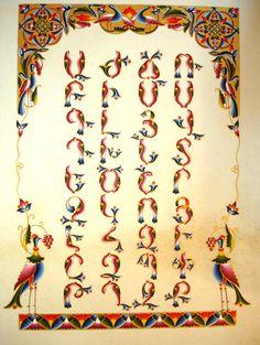 Armenian bird alphabet