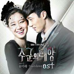 t Yoonmirae (t 윤미래) - Touch Love (터치 러브) - Master's Sun (주군의 태양) OST Part 4💜