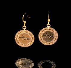 Kabbalah Gold jewelry Jewish jewelry Gold earrings Short earrings Faith & Religious jewelry Spiritual jewelry Round earrings Hebrew