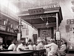 A tea house in Beijing, China. Photo by August Srebocan, an Austro-Hungarian marine who served as a guard at an area of Tianjin controlled by Vienna between 1914 until 1917. He was imprisoned by Chinese troops after Beijing declared war. He fled to Inner Mongolia but was re-arrested. He was freed and deported in 1920