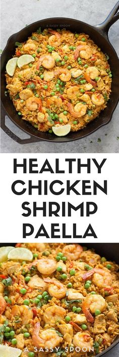 A simple-to-make paella using brown rice, chicken, shrimp, turmeric, and tons of flavor! Perfect for a special occasion or weekly meal prep!