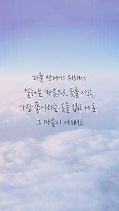 160423 대만 팬미팅,  박보검의 편지 중에서  [ 출처 : 디시 박보검갤러리 ]