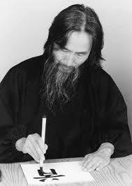 Kazuaki Tanahashi - the art of writing - calligraphy