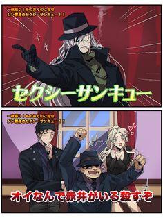 Magic Kaito, Conan Comics, Elsword, Case Closed, Girls Characters, Funny Cartoons, Manga Anime, Fan Art, Detective