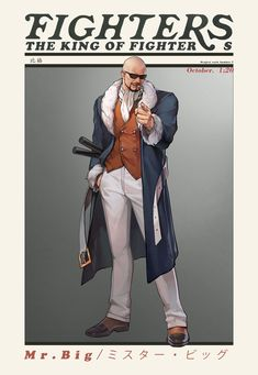 Snk King Of Fighters, Fantasy Characters, Fictional Characters, Fighting Games, Fantasy Character Design, Street Fighter, Video Games, Comics, Anime