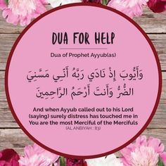 Dua (supplication) is one of the most excellent forms of worship in Islam, one of the deeds most beloved to Allah Duaa Islam, Islam Hadith, Islam Muslim, Allah Islam, Islam Quran, Alhamdulillah, Prophets In Islam, Quran Surah, Allah God