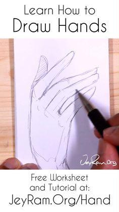 How to Draw Hands: Free Worksheet & Step by Step Tutorial