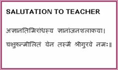 The above quote in Sanskrit few of here know it some have heard it ...