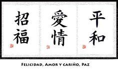 Resultado de imagen para caligrafia japonesa amor
