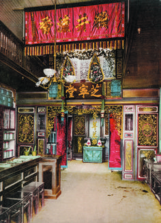 first color photographs..Chinese pharmacy,Chinatown,San Francisco.