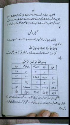 The Secret Arabic.pdf