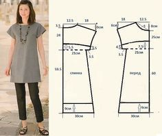 Ideas For Diy Easy Sewing Projects Costura Dress Sewing Patterns, Sewing Patterns Free, Free Sewing, Clothing Patterns, Free Pattern, Fashion Patterns, Tunic Pattern, Top Pattern, Simple Dress Pattern