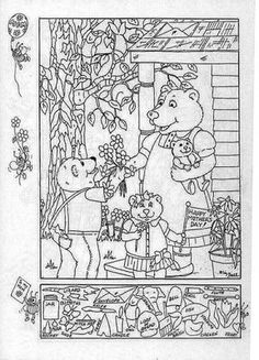 Mother's Day Hidden Picture Puzzle by Liz Ball on Topsy Turvy Land. #mother #mom #puzzle #coloring