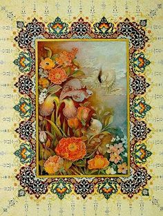 Irina McAuley's art: Golo-morgh