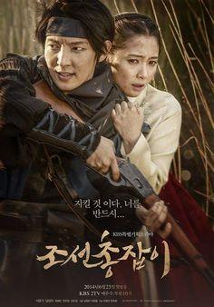Gunman in Joseon (TV Series 2014- ????)
