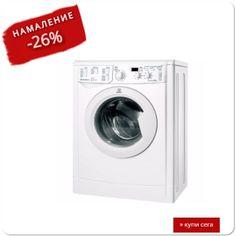 Пералня Indesit IWSD61251CECO, 1200 об/мин, 6 кг, Клас A+, Бяла .Купи сега с намаление http://profitshare.bg/l/285414