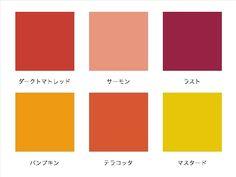 オータムタイプのカラーパレット(暖色系)