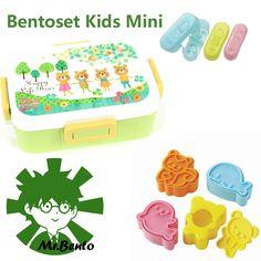 Bentô-Set Mini - drei tolle Bentôhelfer zum Vorzugspreis - mrbento.de