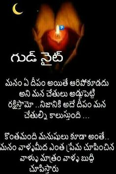 Good night images with download hahaquotes pinterest night people quotes birthday quotes telugu quotations qoutes krishna life quotes butterfly angels ccuart Gallery