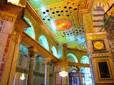 Rainbow colors inside the Dome of the Rock. Just image what the REAL thing will look like at that Trump! Dome Of The Rock, Interior Photo, Rainbow Colors, Google Images, Mosques, Jerusalem, Rainbow Colours, Mosque