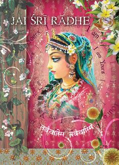 Radharani 5x7 Meditation Card by ThakuraniArts on Etsy, $2.00
