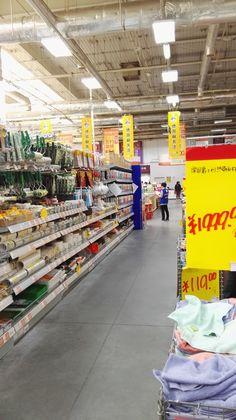 真北路、梅川路_2: 店舗はデカイが日本でもあり得るサイズ。日本同様の品揃えに期待高まる。