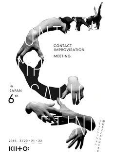 Japanese Poster: Contact Improvisation. Kentaro... | Gurafiku: Japanese Graphic Design