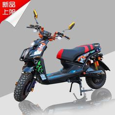 Find More Decals & Stickers Information about electric  motorcycle for sale(EM 05),High Quality electric motorcycle helmet,China electric motorcycle components Suppliers, Cheap electrical from Outdoor sports vehicle club on Aliexpress.com