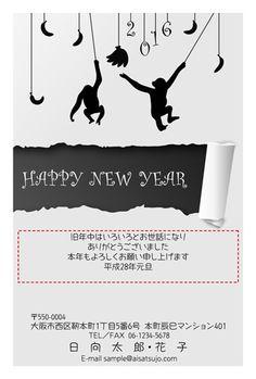 モノクロ-N16M452|年賀状【2016年申年版】の印刷なら挨拶状.com年賀状