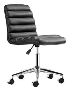 Admire Office Chair in Black Leatherette