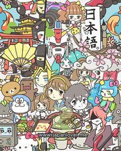 tanabata japanloverme
