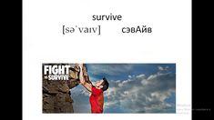 ГДЗ по английскому. Как учить английские слова 7 класс 6b Spotlight Англ... Survival, Movies, Movie Posters, Films, Film Poster, Cinema, Movie, Film, Movie Quotes
