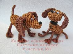 Straw Weaving, Paper Weaving, Basket Weaving, Arts And Crafts, Paper Crafts, Kawaii, Newspaper, Quilling, Crochet Necklace