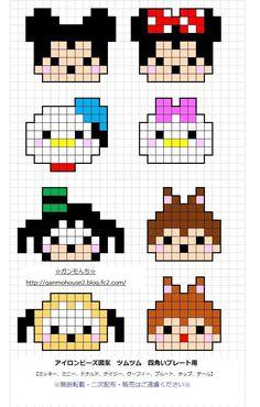 sadece mini ve miki yi yapppppppppp Easy Perler Bead Patterns, Melty Bead Patterns, Perler Bead Templates, Diy Perler Beads, Perler Bead Art, Mini Pixel Art, Easy Pixel Art, Mosaico Lego, Cross Stitch Designs