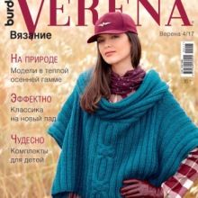 """Find magazines, catalogs and publications about """"verena"""", and discover more great content on issuu. Knitting Magazine, Crochet Magazine, Knit World, Knit Crochet, Crochet Hats, Knitting Books, Catalogue, Knitting For Beginners, Knitting Patterns"""