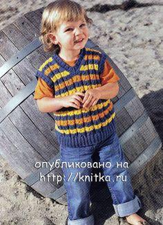 Полосатый жилет для мальчика