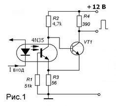 full bridge inverter circuit png 897 520 ir2153 pinterest solar rh pinterest com
