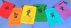 Prayer Flags Quotes. QuotesGram