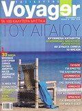 Voyager Mikonos 2010 Kouros Boutique Hotel in Mykonos   Luxury Suites Hotel Mykonos Greece