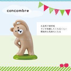 デコレ(decole)コンコンブル(concombre)まったりピクニック/マスコット/ラジオ体操:こぐま