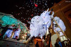 Вечерняя Москва - Новогодняя Москва