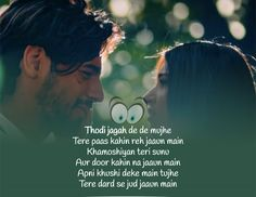 Love Song Quotes, Love Songs Lyrics, Song Lyric Quotes, Me Too Lyrics, Romantic Love Quotes, New Love Songs, New Hindi Songs, Romantic Song Lyrics, Beautiful Lyrics