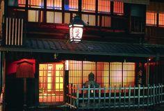 懐石・宿 近又 / 京都府 河原町・烏丸・大宮周辺 10