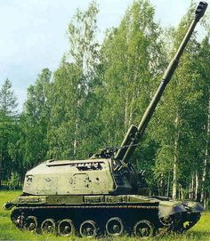 The MSTA-S self-propelled Howitzer went into service with the Russian Army in 1989. - Image - Army Technology